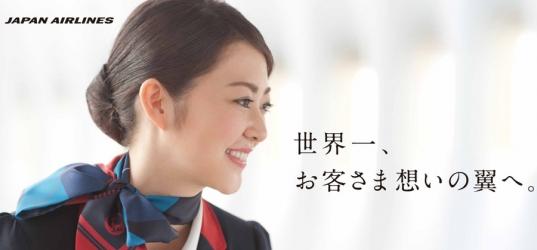 梨己未穿著『日本航空・機艙服務員制服』,她是日籍成熟美女『服飾模特兒・平面廣告模特兒』,她的身高是171厘米,身材高挑,她的身材十分俏麗。